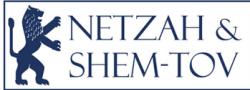 Raviv Netzah - Netzah And Shem-Tov logo