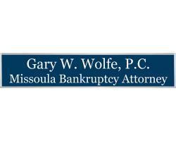 Gary W Wolfe, PC logo